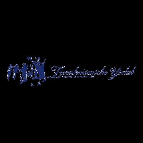 Zevenhuizersche IJsclub